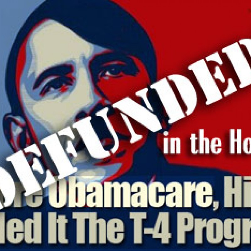 Defunded in the House!