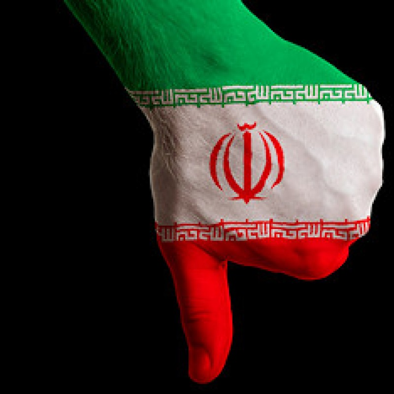 Iran Sanction Hawks Don't Wanna Trade Baseball Cards